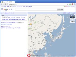 Googlemap005_2