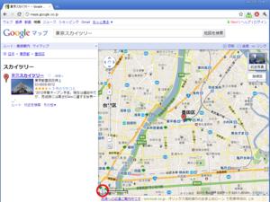 Googlemap009